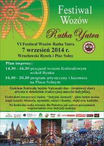 Ratha Yatra 2014 ulotka